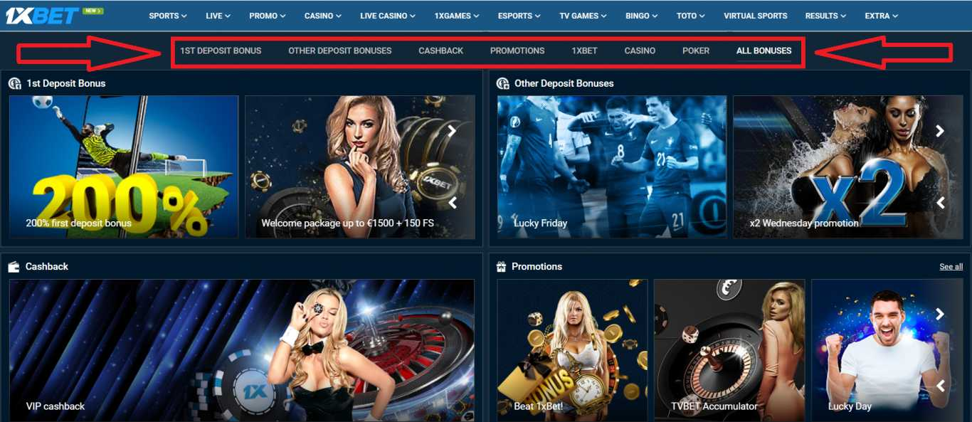 Features of the virtual of 1xBet casino